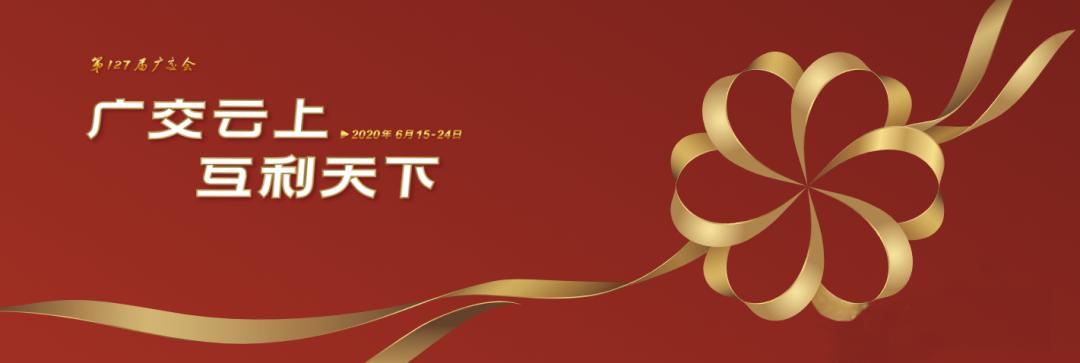央视网对话亚搏体育app下载iosyabovip206冯松展,强力助推中国品牌走向世界