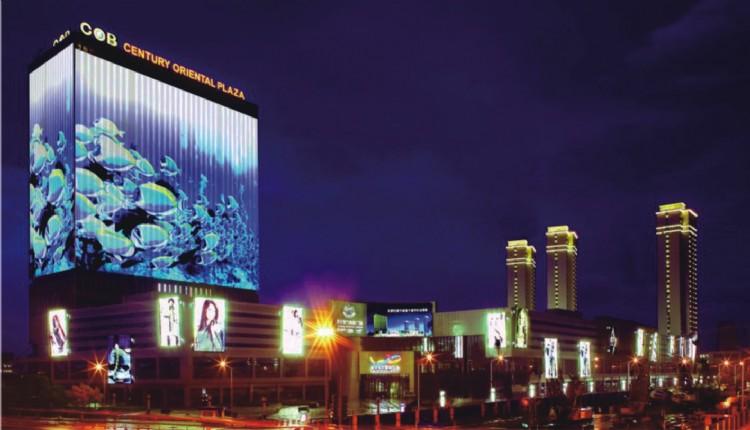 宁波世纪东方商业广场