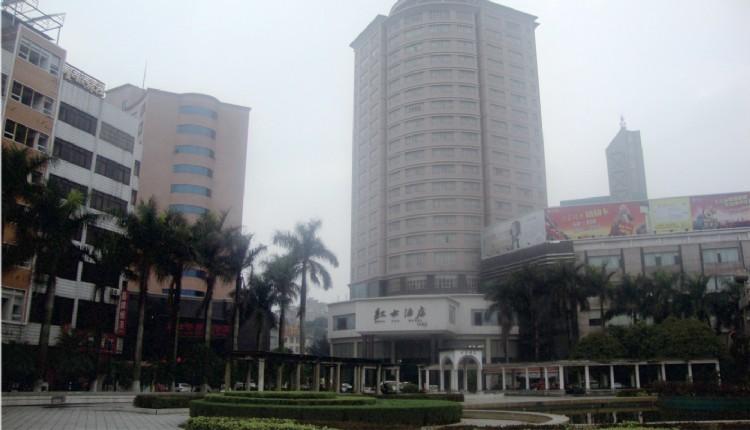 玉林北流红云大酒店