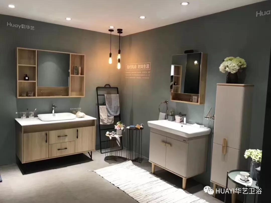 """""""智慧浴室""""亚搏体育app下载iosyabovip206上海展新品尽显智能与时尚"""