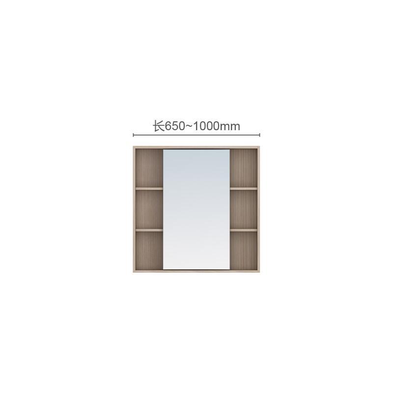 镜柜模块-趟门镜柜
