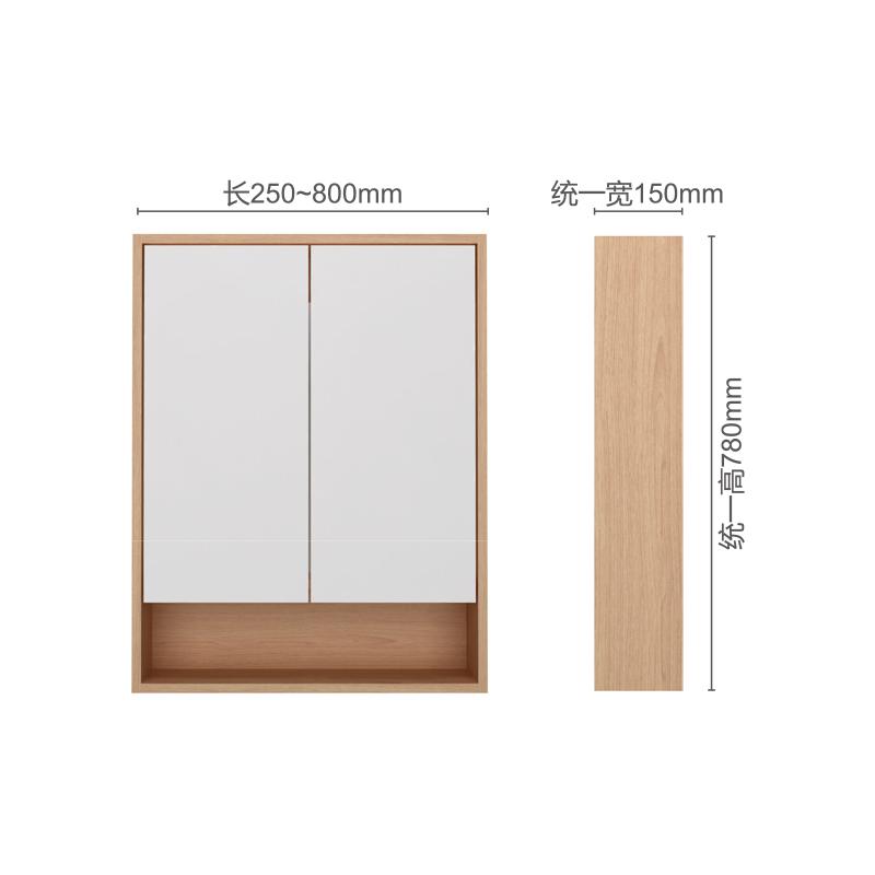 镜柜侧边柜非标