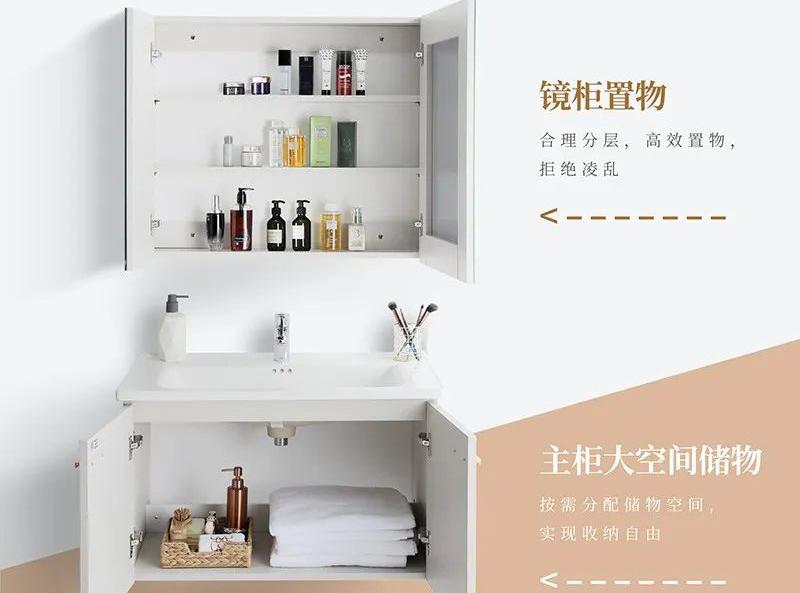 亚搏体育app下载iosyabovip206拍了拍你,并为你推荐一款新品浴室柜